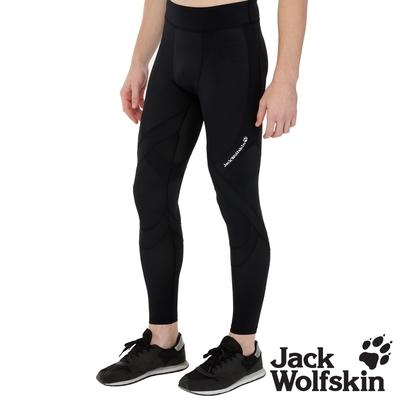 【Jack wolfskin 飛狼】男 防曬超彈壓力褲 壓縮褲『黑色』