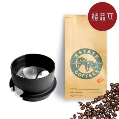 【屋告好喝】現烘精品咖啡豆半磅+隨行金屬濾杯(可拆式)