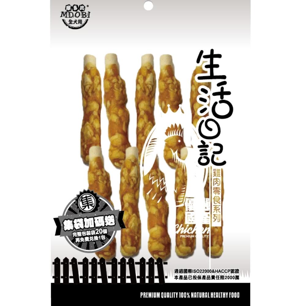 MDOBI摩多比-生活日記 狗零食 雞肉鱈魚潔牙骨10支-3包組