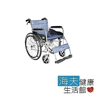 海夫 頤辰 鋁合金 雙剎車 B款 24吋 輪椅(YC-1000)