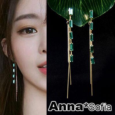 AnnaSofia 魅惑綠晶一字流蘇 後掛墬925銀針耳針耳環(金系)