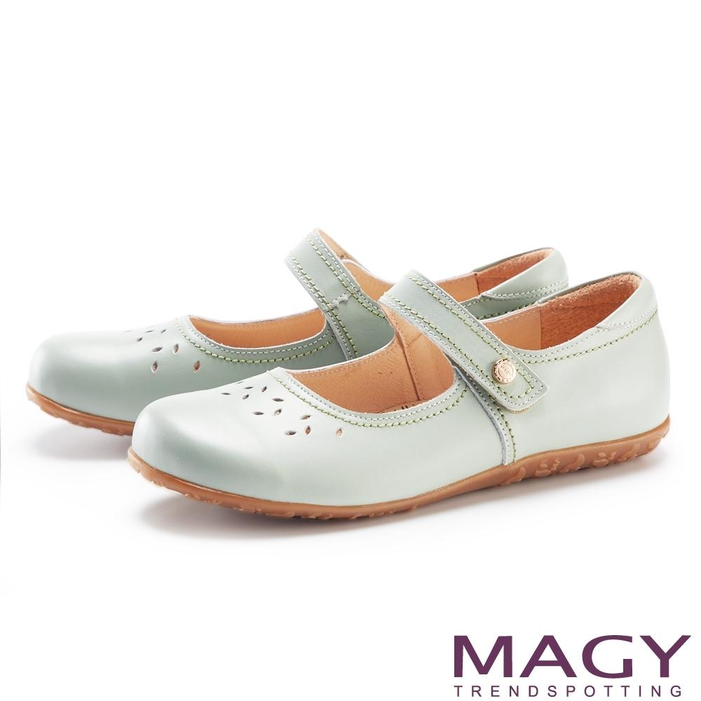 MAGY 真皮親膚舒適平底 女 休閒鞋 綠色