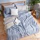 DUYAN竹漾-芬蘭撞色設計-雙人四件式舖棉兩用被床包組-藍灰被套 x 愛麗絲藍床包 product thumbnail 1