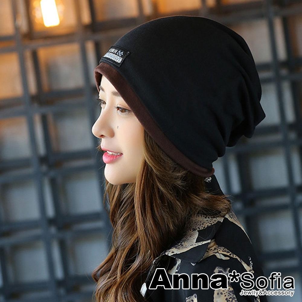 【2件69折】AnnaSofia 旋織中空 多ways口罩圍脖毛帽(層邊布標-黑系)