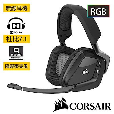 【CORSAIR海盜船】GAMING VOID PRO7.1聲道RGB電競耳麥-無線|碳黑