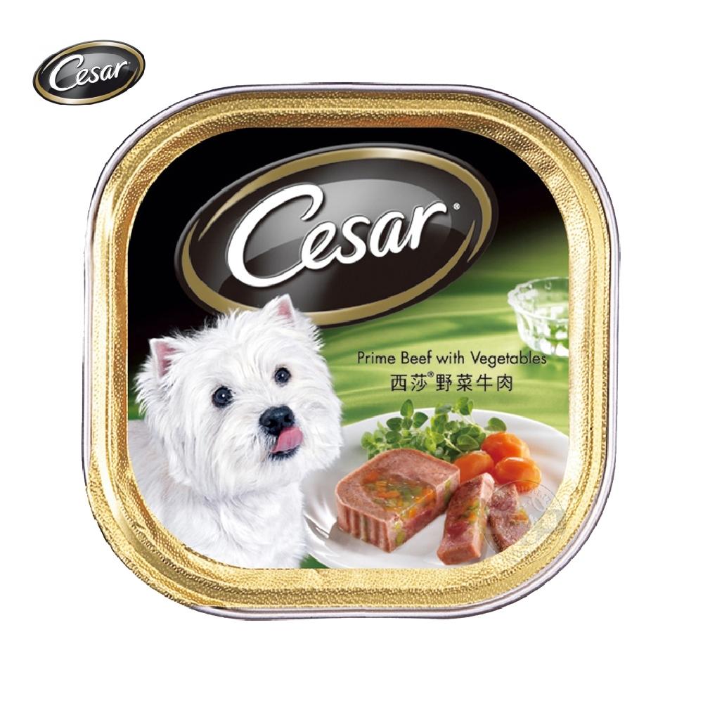 [12入組] Cesar 西莎餐盒 主廚風味 野菜牛肉 100g 寵物 犬餐 狗罐