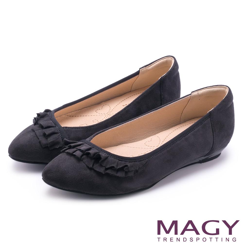 MAGY 甜美時尚 雙層波浪絨布百搭尖頭平底鞋-灰色