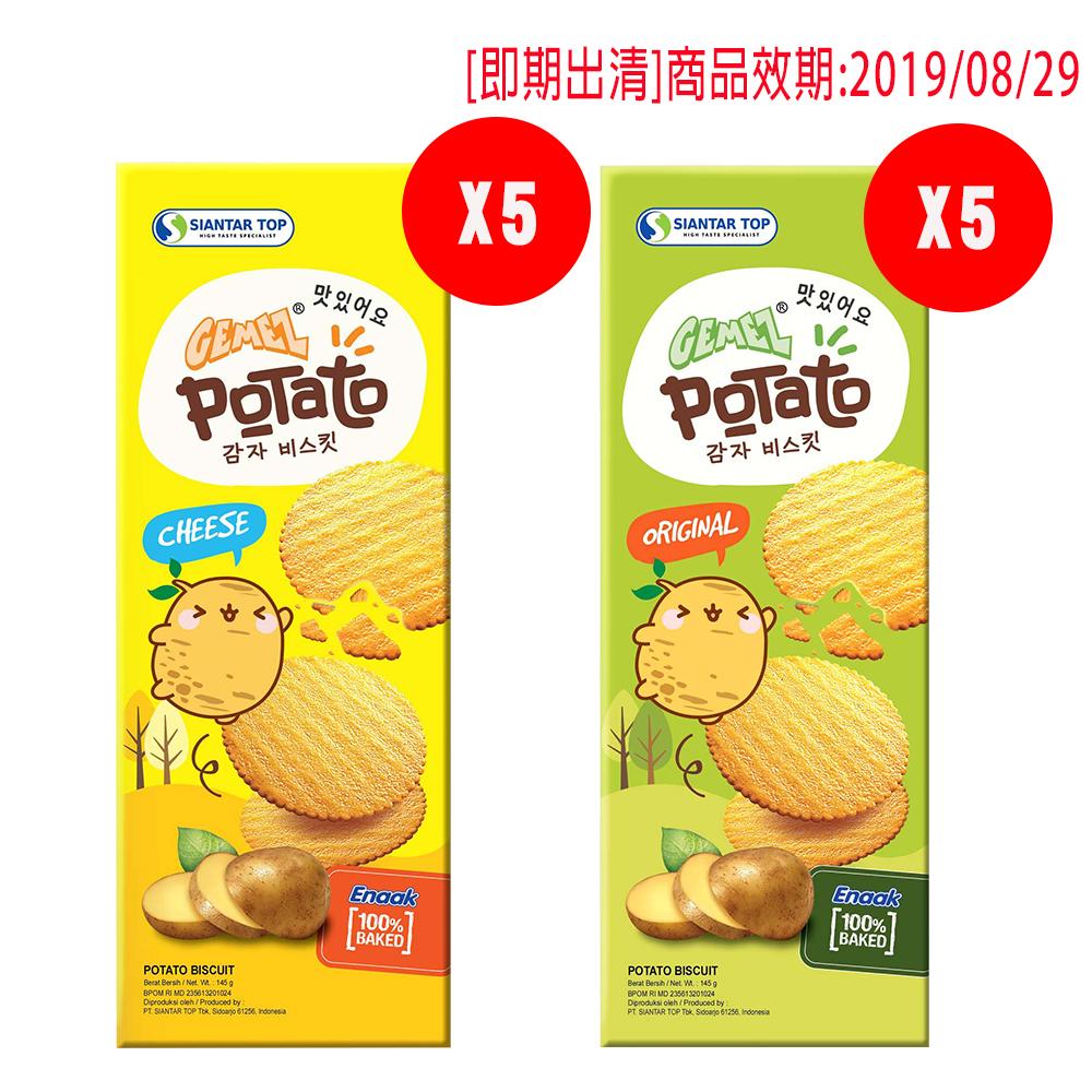 (即期品)GEMEZ馬鈴薯薄餅箱購(104gx10盒) @ Y!購物