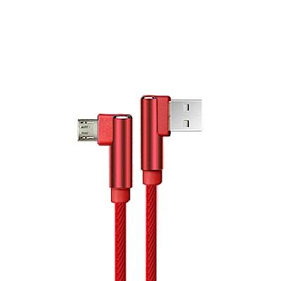 QLA LM120鋁合金L型Micro USB充電傳輸線-紅