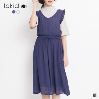東京著衣 優雅恬美荷葉袖縮腰長洋裝-S.M