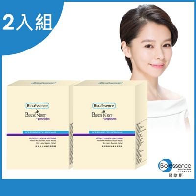 Bio-essence 碧歐斯 燕窩胜月太滋養彈潤面膜10入(2入組)
