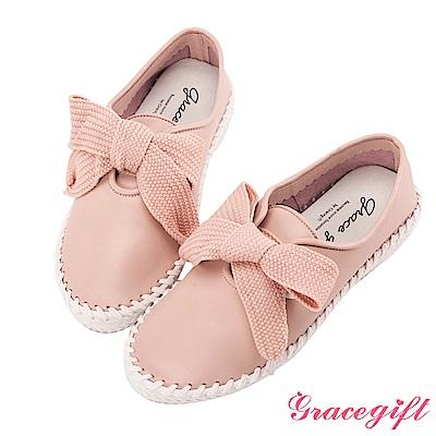 Grace gift-全真皮寬版織帶麻繩休閒鞋 粉