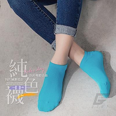 GIAT 糖果純色精梳棉萊卡船型襪(天藍)
