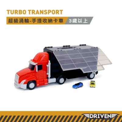 battat 超級渦輪-手提收納卡車_Driven系列
