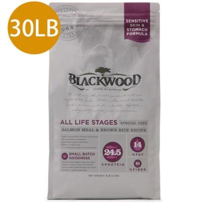 Blackwood柏萊富-功能性全齡腸胃保健配方(鮭魚+糙米)30LB