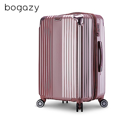 Bogazy 眩光迷情 26吋防爆拉鍊可加大編織紋行李箱(玫瑰金)