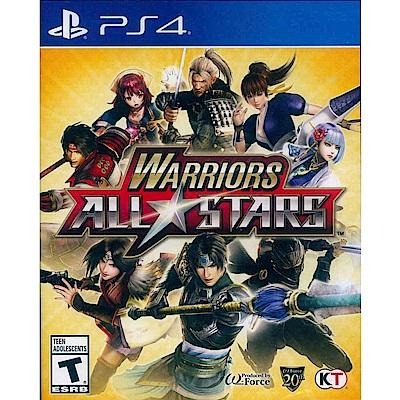 無雙☆群星大會串 Warriors All-Stars -PS4 英日文美版