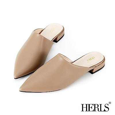 HERLS 穆勒鞋-內真皮尖頭低跟穆勒鞋拖鞋-奶茶色