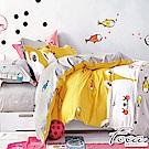 FOCA魚兒魚兒水中游-雙人-100%精梳純棉四件式兩用被床包組