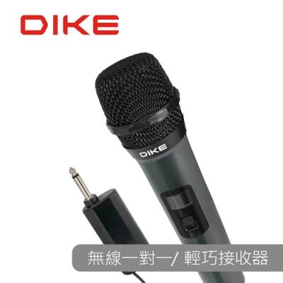 福利品 DIKE Apollo悅聲精韻VHF無線麥克風組 DVM150