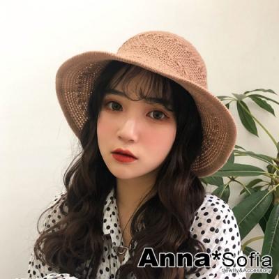 【滿額再75折】AnnaSofia 層辮紋線織 遮陽防曬軟式盆帽漁夫帽(咖駝系)