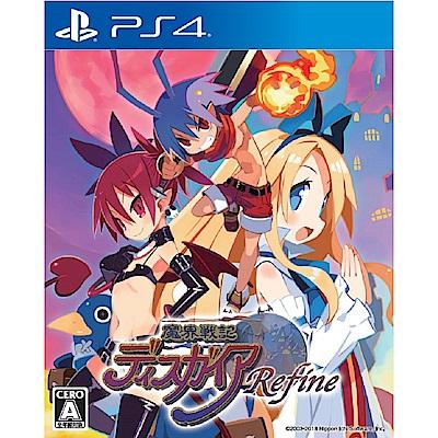 魔界戰記 DISGAEA Refine -PS4中文一般版