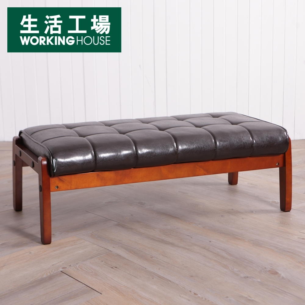 【倒數6%回饋再折100-生活工場】日式和風雙人座腳凳
