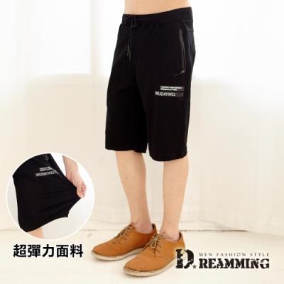 Dreamming 簡約字母印花鬆緊抽繩超彈力休閒短褲 透氣 親膚-黑色