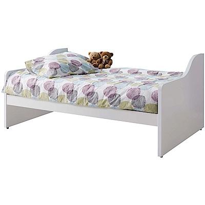 文創集 柯利森簡約白3.5尺單人床台(不含床墊)-112.5x195x90cm免組