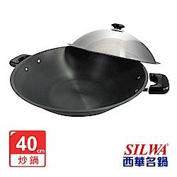 SILWA西華 黑極超硬炒鍋40cm