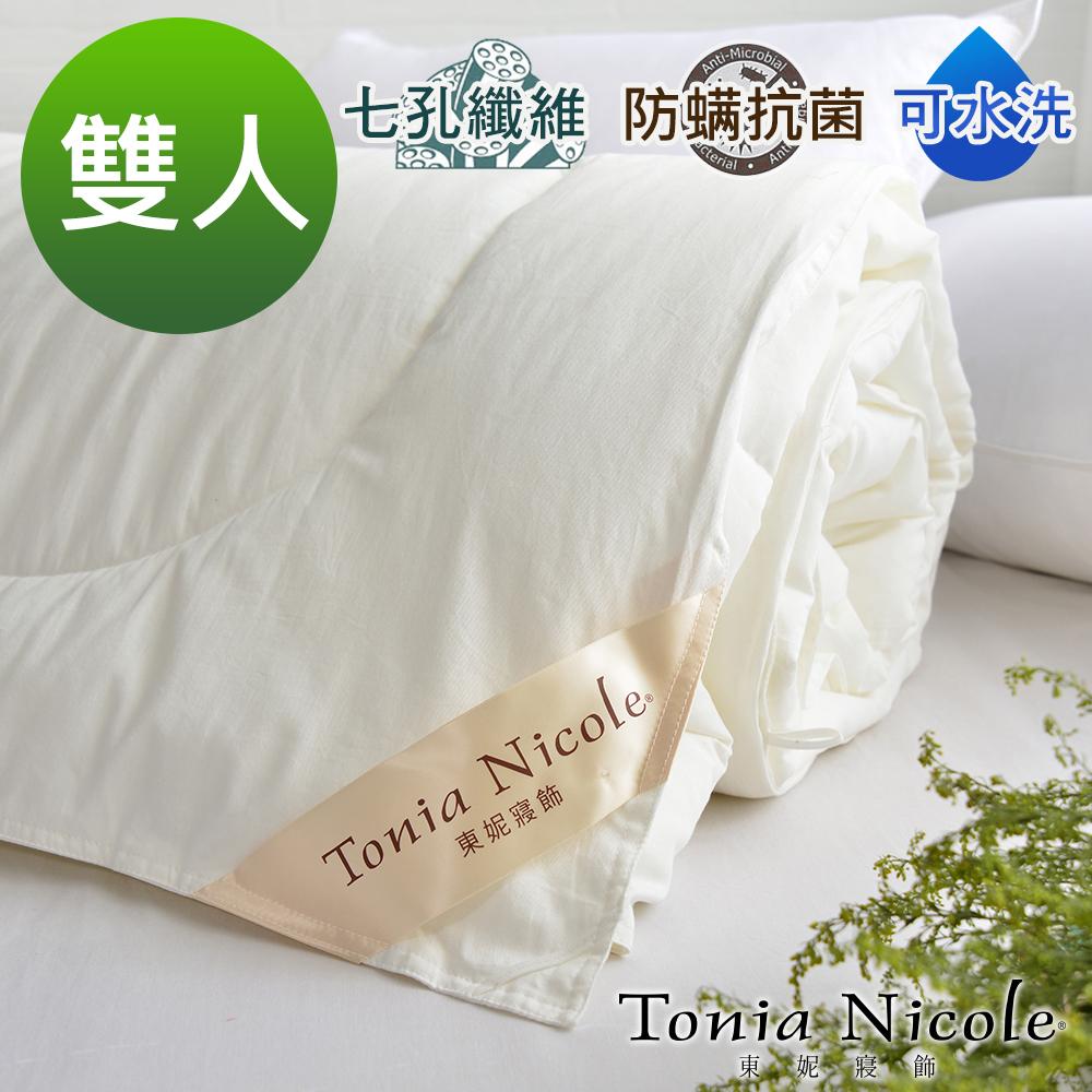 Tonia Nicole東妮寢飾 英威達可水洗防蹣抗菌七孔夏被(雙人)