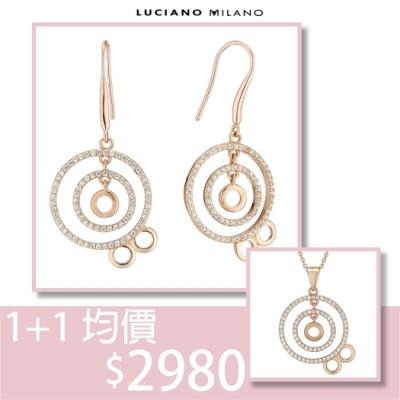LUCIANO MILANO 彌新鋯石純銀耳環+墜飾套組 均價2980(玫瑰金色)