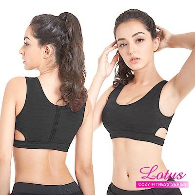 運動內衣 性感側腰簍空彈力包覆運動內衣-湖水藍 LOTUS