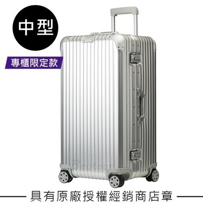 【直營限定款】Rimowa Original Trunk 中型運動行李箱(銀色)