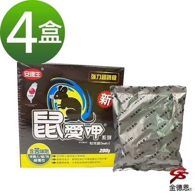 金德恩 安德生 鼠愛呷(200g/盒)x4盒