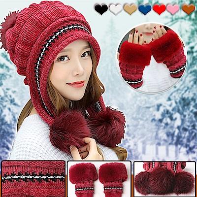 EZlife 保暖加絨毛球帽手套二件組