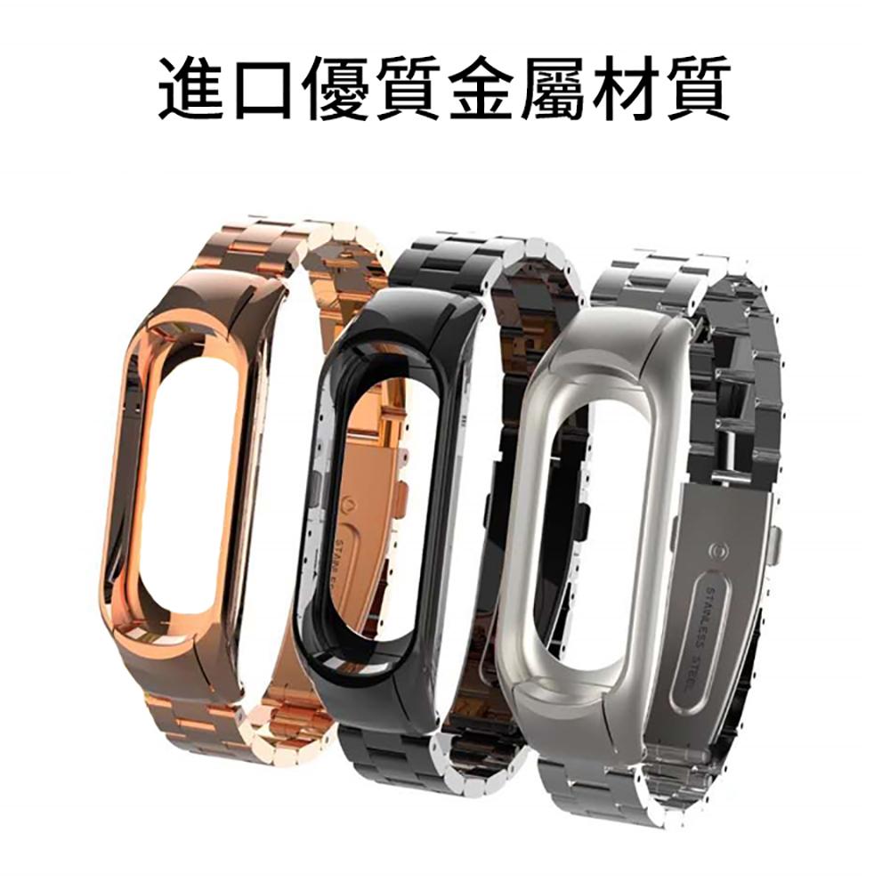 ANTIAN 小米手環3 金屬替換腕帶 錶帶