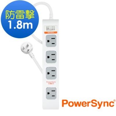 PowerSync 群加 防雷擊1開8插3P+2P延長線6尺/1.8米PWS-EE1818