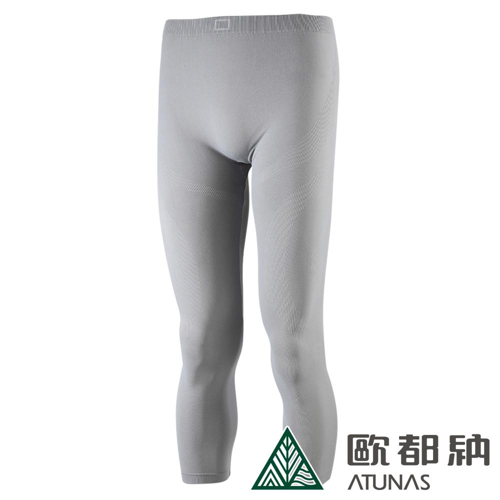 【ATUNAS 歐都納】無縫彈性透氣男內著長褲/保暖內搭/衛生褲A-U1001M灰