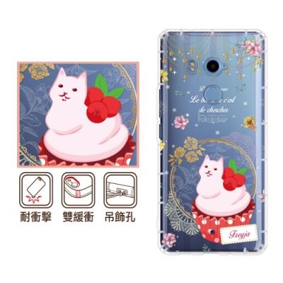 反骨創意 HTC 全系列 彩繪防摔手機殼-英式饗宴(愛情)