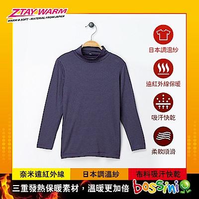 bossini童-遠紅外線調溫衣(保暖)02深紫