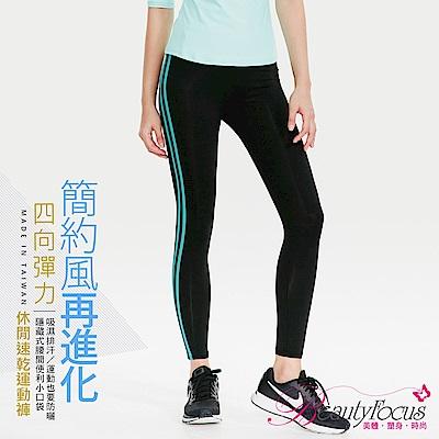 BeautyFocus 全彈性休閒速乾運動褲(藍綠條紋)