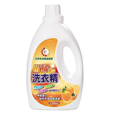 卓蘭農會 柑橘洗衣精2200mlx8瓶