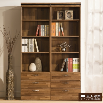 日本直人木業-BRAC層木二個3抽120CM書櫃(120x40x192cm)