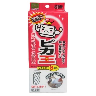 日本科技海綿-8入x6組