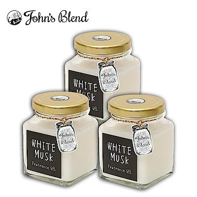 日本John s Blend 居家芳香膏-白麝香135g*3入