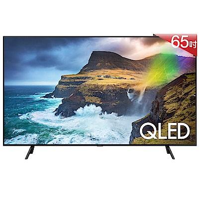 SAMSUNG三星 65吋 4K QLED量子液晶電視 QA65Q70RAWXZW