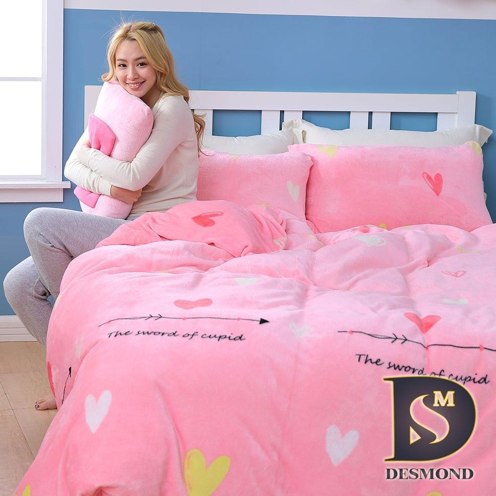 岱思夢 法蘭絨床包枕套組/被套 單/雙/大均價 多款任選