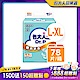 包大人成褲親膚舒適L-XL(13片x6包/箱) product thumbnail 2