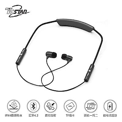 TCSTAR 運動款插卡頸掛式藍牙耳機麥克風 TCE8910GR
